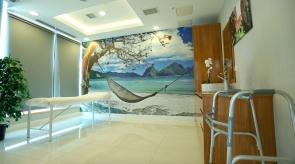 Varis Klinik